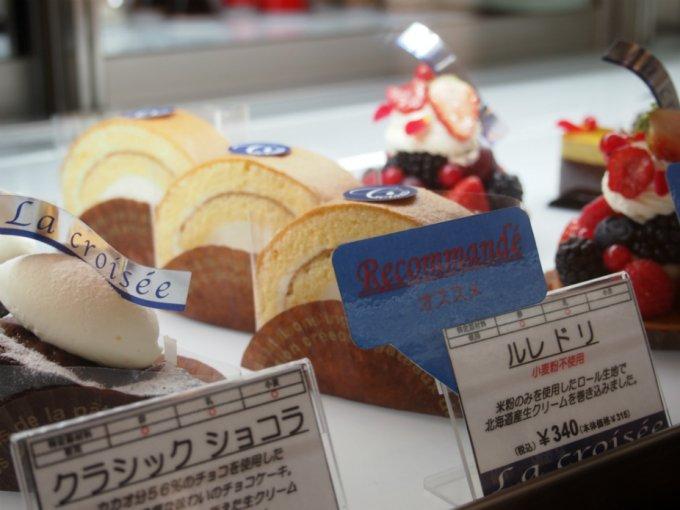 両国の至宝!ラ クロワーゼの米粉100%ロールケーキ ルレ ド リ