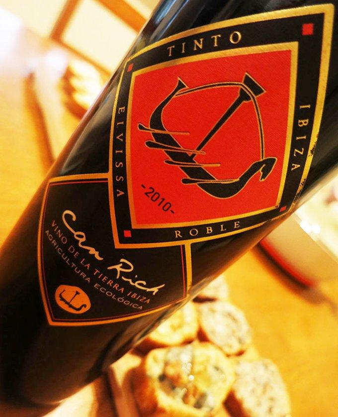 セレブ、クラブだけじゃない。イビサ島の豊かなワインの世界