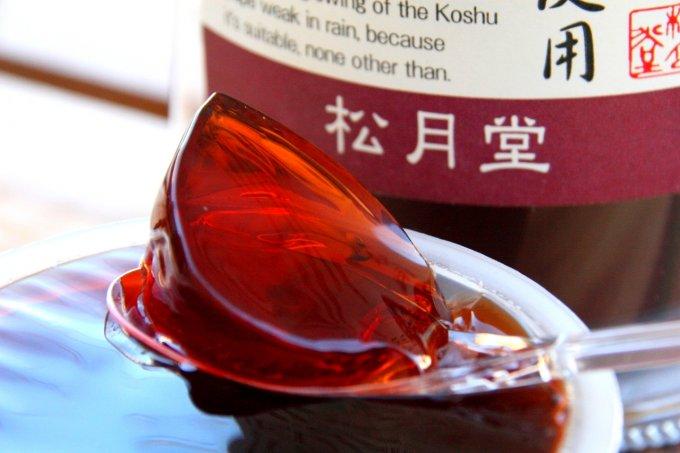 甲州勝沼産ワイン使用の大人のゼリー。『松月堂』の「WINE JELLY」