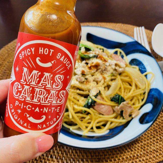 """いつもの料理が""""辛ウマ""""に!? 京都発・手作りホットソース「MASCARAS」"""