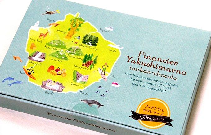 屋久島の新名物が誕生!地元の果実「タンカン」を使用したフィナンシェ