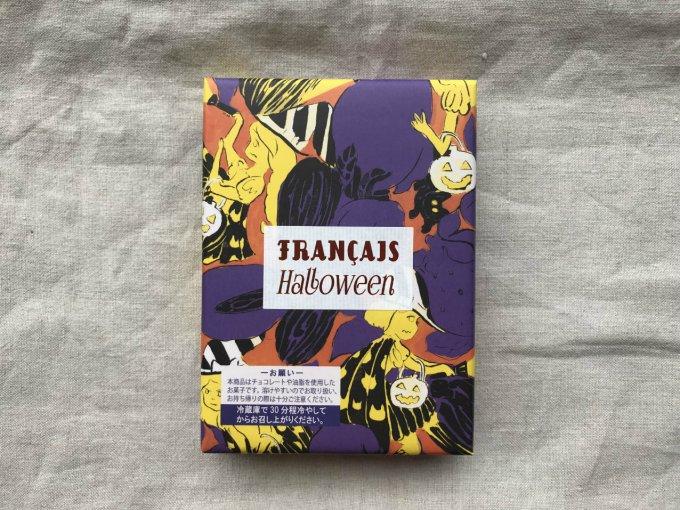 包み紙も中身もかわいい!「横濱フランセ」からハロウィン限定のミルフィユ登場