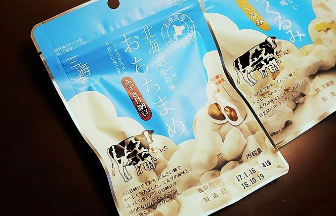 もらって嬉しい食べて美味しい!いますぐ取り寄せたい北海道の隠れグルメ