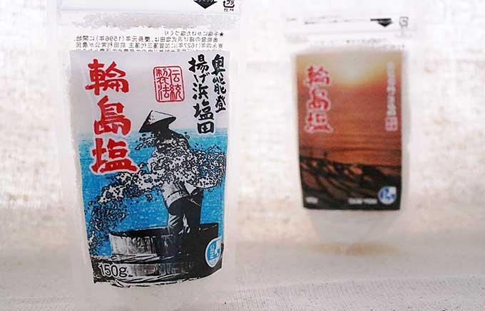 朝ドラの舞台(能登・輪島三ツ子浜)の塩田から届く天然塩「輪島塩」