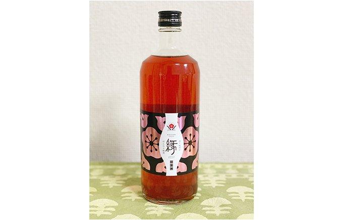 お祝いの席に用意したい!紅色が美しい日本酒ベースの梅酒「縁(えにし)」