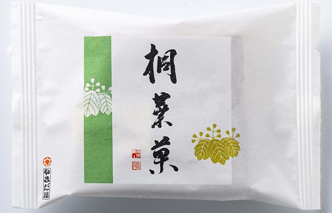 もみじ饅頭より好き!という広島人も多い「桐葉菓」を知っていますか?