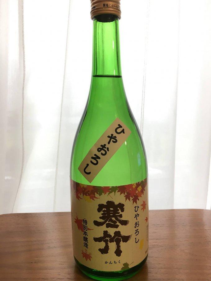 この季節しか手に入らない!秋限定の戸塚酒造「寒竹特別本醸造 ひやおろし」