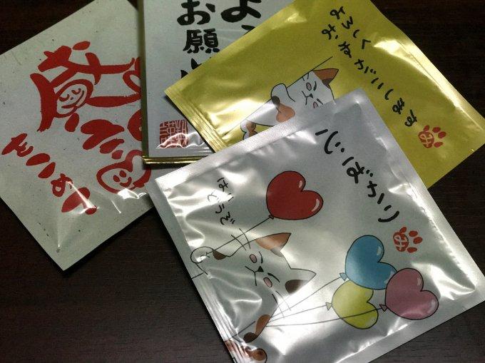 伊豆の名産で気持ちが届く!市川製茶さんの「ぐり茶ティーバッグ」