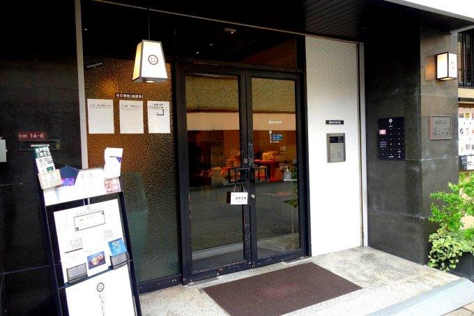 明治43年創業の老舗店が手掛ける「錢屋カフヱー」のカスタードプリン