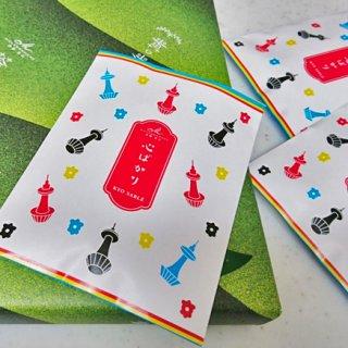 """""""京都タワーサンド""""で発見!ポチ袋入りで可愛い「心ばかり」はプチギフトに最適"""