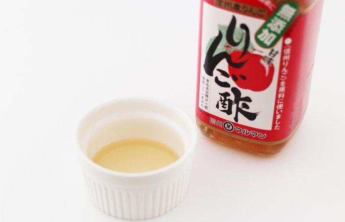 程よい甘さで使いやすい!信州産りんご100%で造った丸萬醸造の「りんご酢」