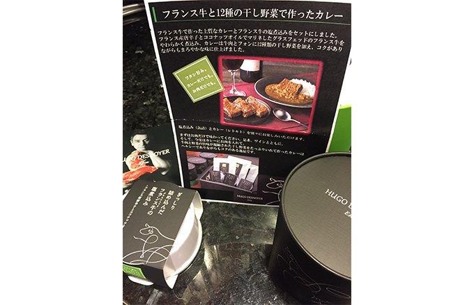 【保存版】あの食通がおススメする、食べないときっと後悔する絶品カレー3選!