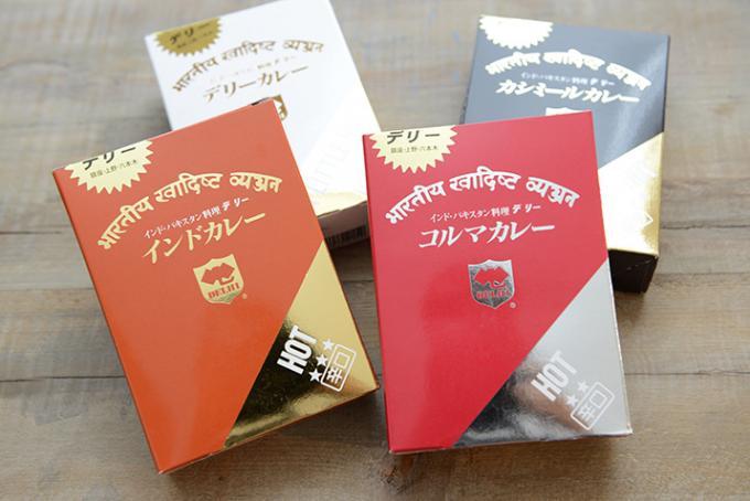 東京土産の常識を変える、スパイシーな老舗の逸品