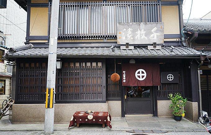 京都の老舗漬物店「村上重」のお漬物