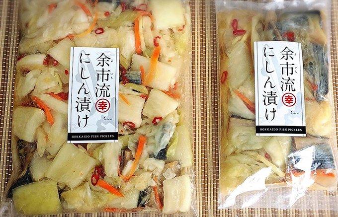 北海道の伝統食、にしん漬が再び脚光を浴び始めた!