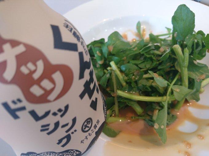 サラダを食べすぎちゃうくらいスゴイ燻製ドレッシングがやってきた!