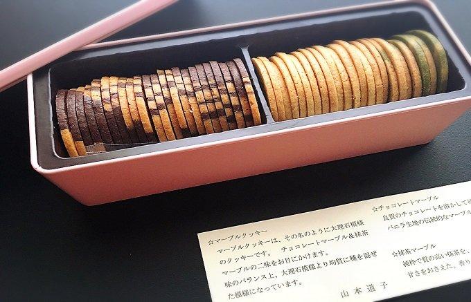 明治生まれ村上開新堂の味を引き継ぐ、山本道子の店の「マーブルクッキー」