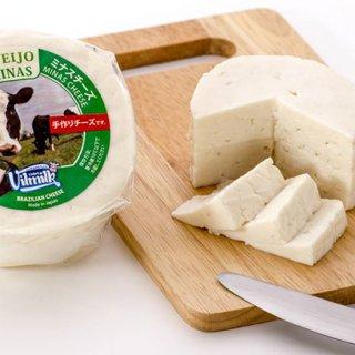 群馬発 ブラジルで最も親しまれているミナスチーズ