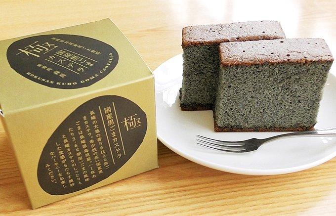 年間5千個のみの限定販売!長崎県島原産ごま使用の純品カステラ