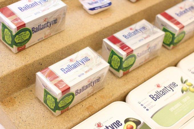 注目のグラスフェッドバター!オーストラリアの広大な牧草地から届くライトなバター