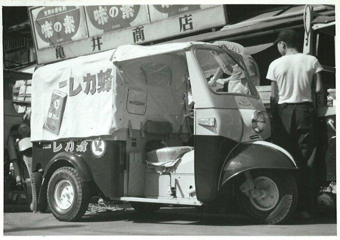 日本で初めて国産カレー粉を製造・発売。時代を越えた蜂カレー