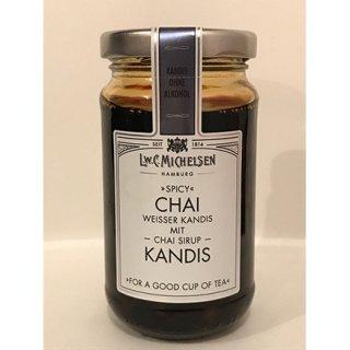 チャイスパイスがいつもの紅茶を美味しくする。ドイツ産氷砂糖「カンディス」