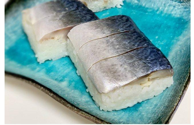 リーズナブルで美味しい!みうらの鯖寿司は鯖ブームの次の一手!