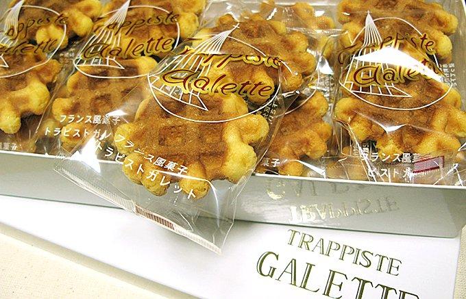 那須トラピスト修道院で作っているフランス風の焼き菓子「トラピストガレット」