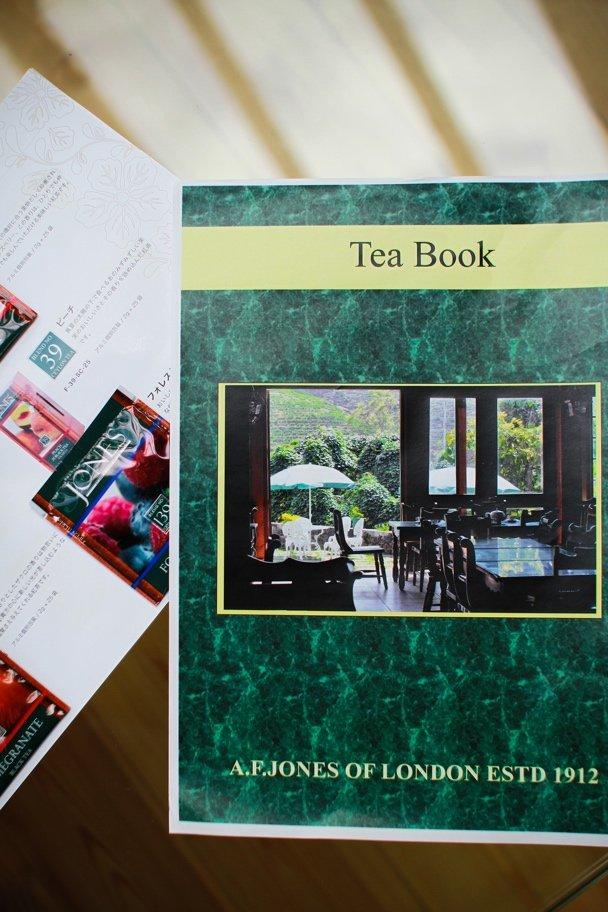 ティーバッグだとあなどるなかれ! 100年間世界の人に親しまれてきた紅茶とは?