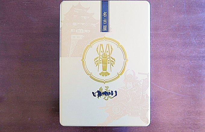 【まだ間に合う】もう迷わない!東京駅で購入できる人気の帰省土産