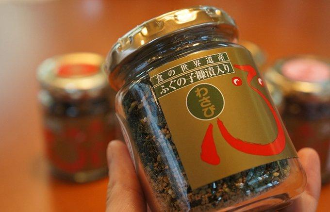 「日本のキャビア」が日本初の発酵ふりかけとして登場!