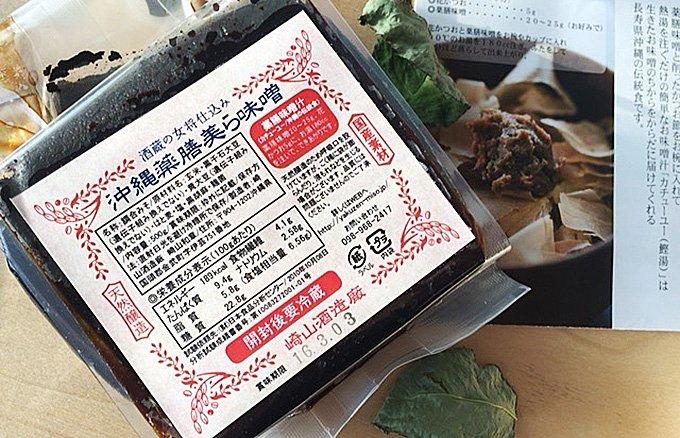 薬膳カレーも簡単に作れる 酒造の女将仕込み薬膳味噌・回復味噌料理で夏バテ解消!?