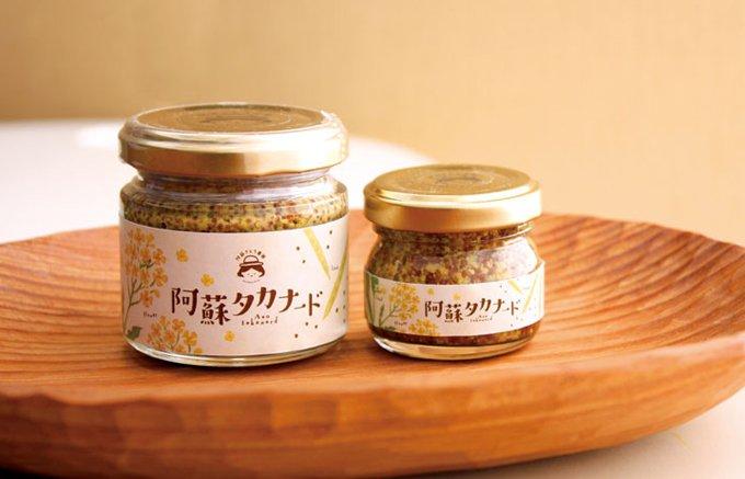 そうめんや刺身にも!?阿蘇高菜の種で作った粒入りマスタード「阿蘇タカナード」