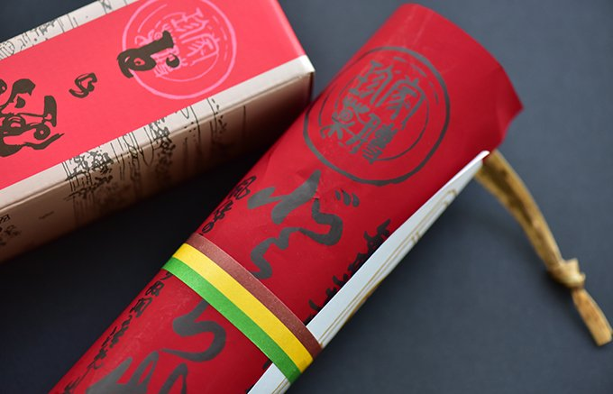 弘法さんの日にしか販売されない!「笹屋伊織」の棒状のどら焼き