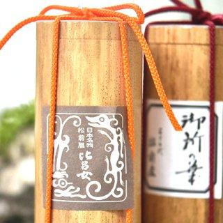 京都の老舗ならではの味!とても上品な塩昆布『比呂女』