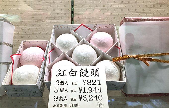 あの創業者も愛した創業110年「赤坂 青野」のいちご大福
