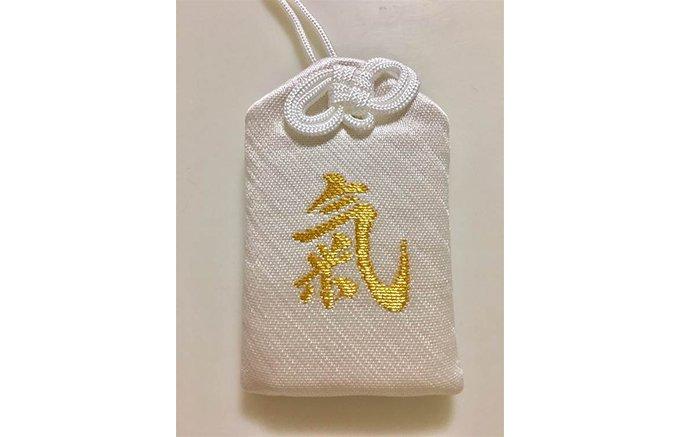 【12月】星座別ラッキーデー&アンラッキーデー 神紋のパワーがこめられた干菓子