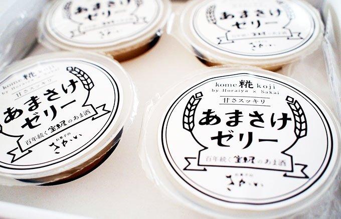 日本発酵文化の極み 糀だけのスッキリとした甘さがクセになる「あまさけゼリー」