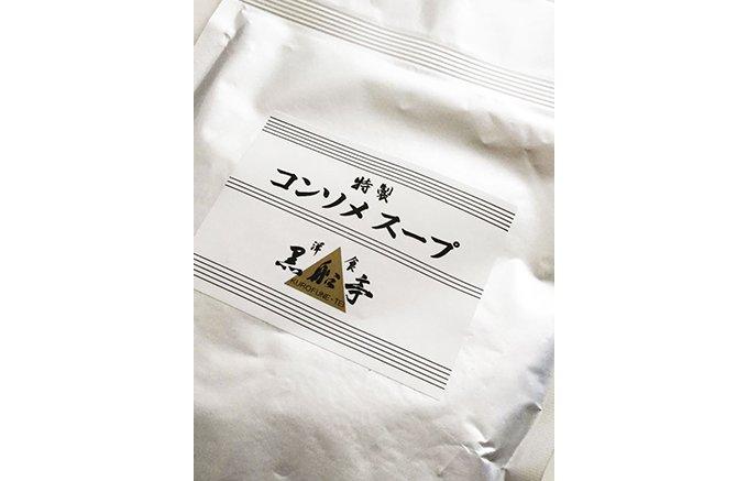 琥珀色の至福!老舗洋食店「黒船亭」の特製コンソメスープ