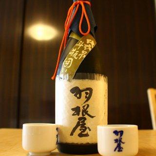 仏「KURA MASTER」でトリプル受賞!自由に羽ばたく日本の清酒、「羽根屋」