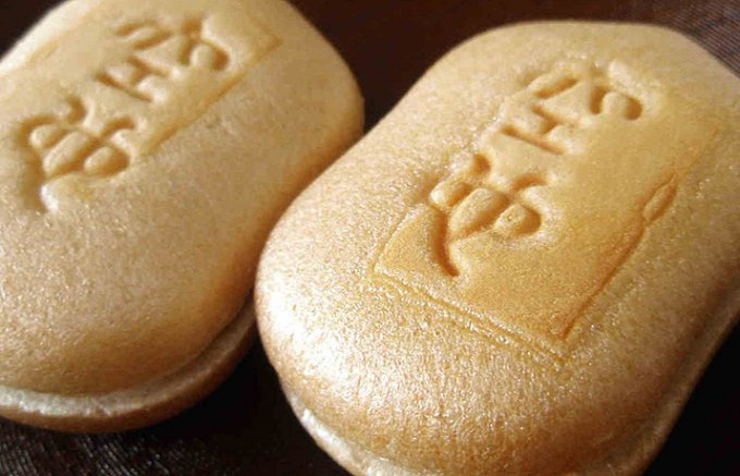 和菓子初心者でもこれだけは覚えておけば恥をかかない手土産に最適な『最中』3選