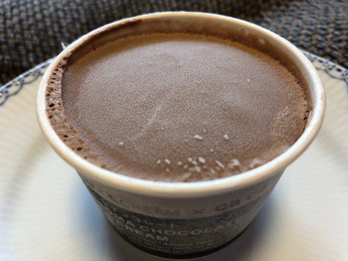 身も心も華やぐカカオ薫る「HIO ICE CREAM」のチョコアイス