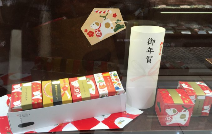 新年にぜひ!色鮮やかな干支のパッケージに入っている「麻布かりんと・迎春キューブ」