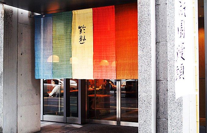 博多旅行で訪れたい「鈴懸本店」の夏限定和菓子「麩乃餅」