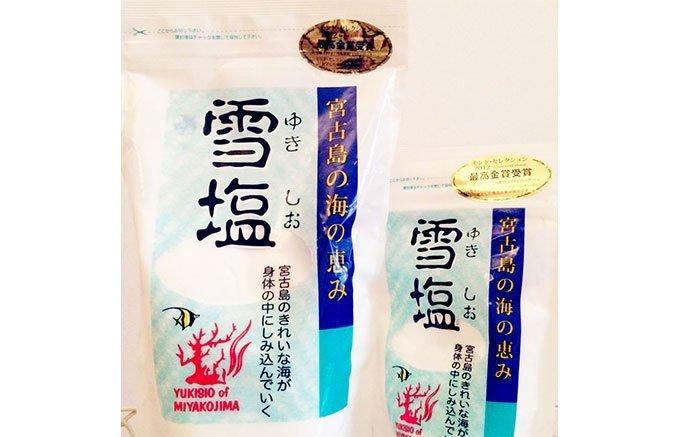 もう食べた?宮古島を120%味わえる!美ら海がギュッと詰まった「雪塩スイーツ」
