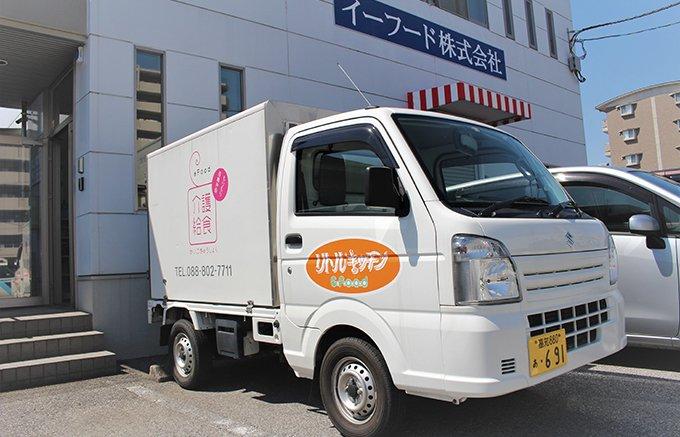 【高知県】砂糖不使用・グルテンフリー手羽先が期間限定販売!