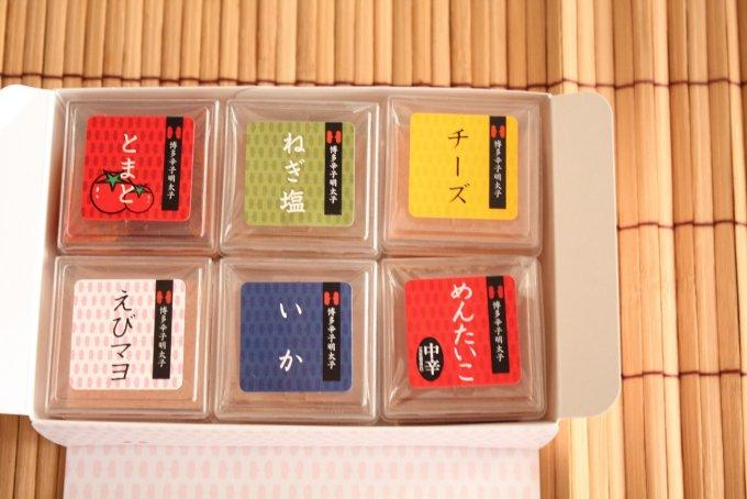 福岡の名物をおすそ分け!小分けで渡せる「うまか玉手箱」