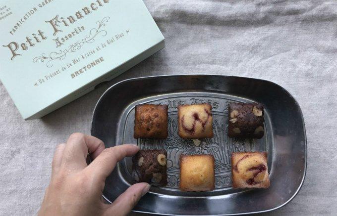「ブルトンヌ」の大人気焼き菓子が一口サイズになって登場!