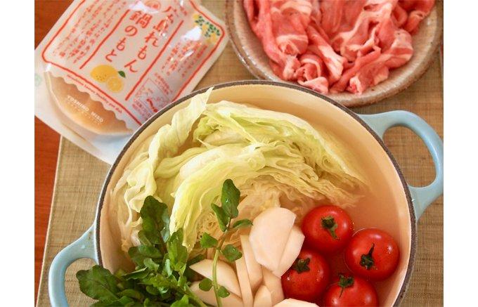リピート間違いなし!広島レモンたっぷりよしの味噌の「広島れもん鍋のもと」