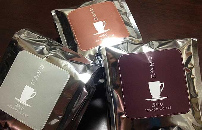 世界チャンピオンの焙煎を味わう「白金茶房」オリジナル珈琲ギフトセット